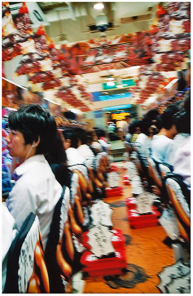 pachinko-5428588109-o.jpg